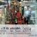 Asonahores y Mitur promueven al país en feria ABAV 2014 en Brasil.